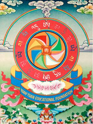 Yuan-Yuan-Logo(S)